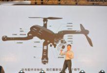 疆域重新定义无人机 从专一领域到大众消费品-硬蛋网