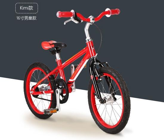 安全的儿童自行车