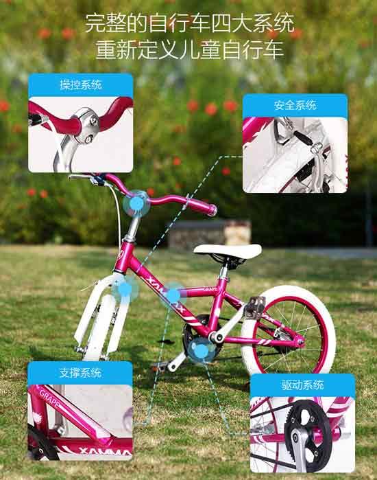 导语:儿童自行车是儿童车之中的一大门类,选购儿童自行车时要注意手闸的闸把尺寸。尺寸过大,刹车时孩子就握不紧手闸,也就刹不住车。但是这个问题在XAMMAX皮带轮儿童自行车上就不会发生。XAMMAX皮带轮是一款更安全的儿童自行车。  XAMMAX皮带轮 更安全的儿童自行车 对于46岁小孩的儿童自行车来讲,每减少1kg的重量就相当于让成年自行车减少45kg的重量。XAMMAX皮带轮儿童自行车的90%金属件采用铝合金,使得操控更轻量。XAMMAX皮带轮儿童自行车车架在使用同样材料情况下强度更大化的结构设计,车架