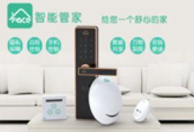 iFace智能家居门锁套装:给你一个舒心的家-硬蛋网