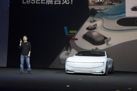 出全球首款超级汽车 无人驾驶功能成最大吸睛利器高清图片