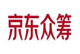 5月21,硬蛋让你在京东做一场100%成功的众筹——硬创团队征集令