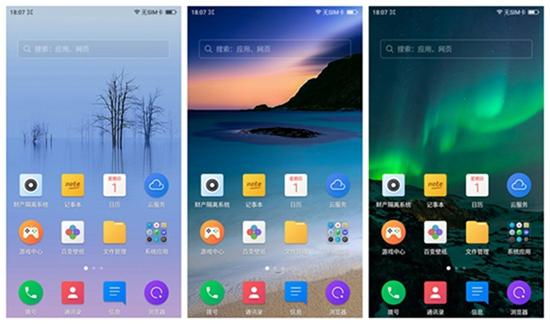 手机主界面的白边壁纸也是360f4手机的一个特色功能