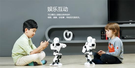 你要的不是玩具,而是娱乐智能机器人。集娱乐教育于一体,零门槛操作,3D可视化动作编辑,人机互动无障碍,双平台支持的阿尔法机器人1S。  阿尔法机器人1S  家庭人形机器人 阿尔法机器人1S是一款潜能开发与娱乐互动的家庭人形机器人,高精密舵机关节设计,pC端3D可视化动作编辑软件,与App操控的完美结合,阿尔法机器人1S可广泛应用于娱乐,教育,家庭,商业及媒体等不同领域。  主要特色 回读动作设计:可以通过给机器人摆POSE,回读动作到编辑软件设计动作; 手几App控制:兼容Android和105系统让控制