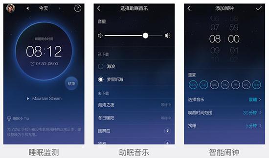 日本在线直播app