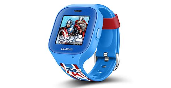 安全定位+低辐射,华为儿童手表发布