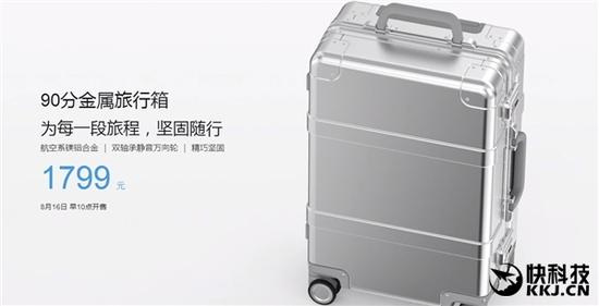 这款小米90分金属旅行箱外观简洁大气,设计灵感来自于欧式复古皮箱,由德国设计师主笔,外观体现简洁精湛的人本主义和现代科技。尺寸设计为20寸登机箱(550x375x215mm),重量约为4.4KG,拉杆部分采用高强度全铝合金杆管,全贴合隐藏设计,摇晃度控制在10mm之内,具备四挡高度调节设置,主打卖点:轻、固、灵、捷、质。
