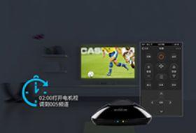 WiFi智能遥控器 RM pro-硬蛋网