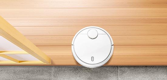 小米公司旗下品牌米家还发布了最新智能化产品——米家扫地机器人.