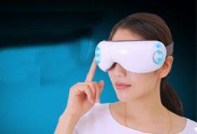 石墨烯智能护眼仪-硬蛋网