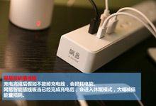 网易进军智能硬件:插线板/充电器/数据线齐开卖-硬蛋网