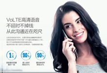 国民指纹手机全面升级 中兴A2 Plus预售-硬蛋网