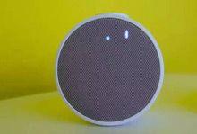 小米新品音乐闹钟 四种声学黑科技-硬蛋网