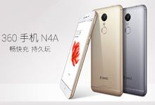 360N4A发布 大电池/快充,售价899元-硬蛋网
