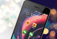 中端旗舰发力 HTC Desire Pro 10 国行发布-硬蛋网