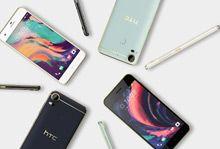 Desire系列的高端产品 HTC Desire Pro 10发布-硬蛋网