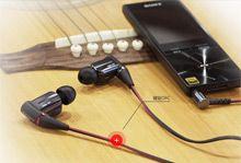 旗舰入耳降噪耳机In-earStereoHeadset发布 大法发力-硬蛋网