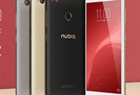 nubia Z11 miniS-硬蛋网
