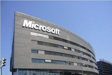微软在慕尼黑设立欧洲首个物联网实验室