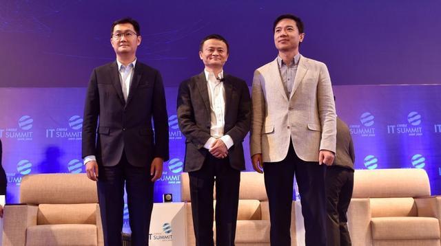 IT领袖峰会马云马化腾都谈人工智能,这位企业家却一语惊醒众人