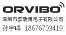 深圳市欧瑞博电子有限公司-硬蛋网