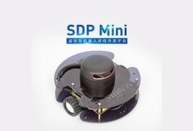 思岚机器人评估开发平台 SDP mini