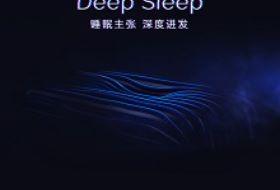 眠趣神秘枕X 颠覆传统枕-硬蛋发现