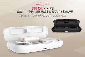 黑科技果粉8TWS蓝牙耳机-硬蛋发现