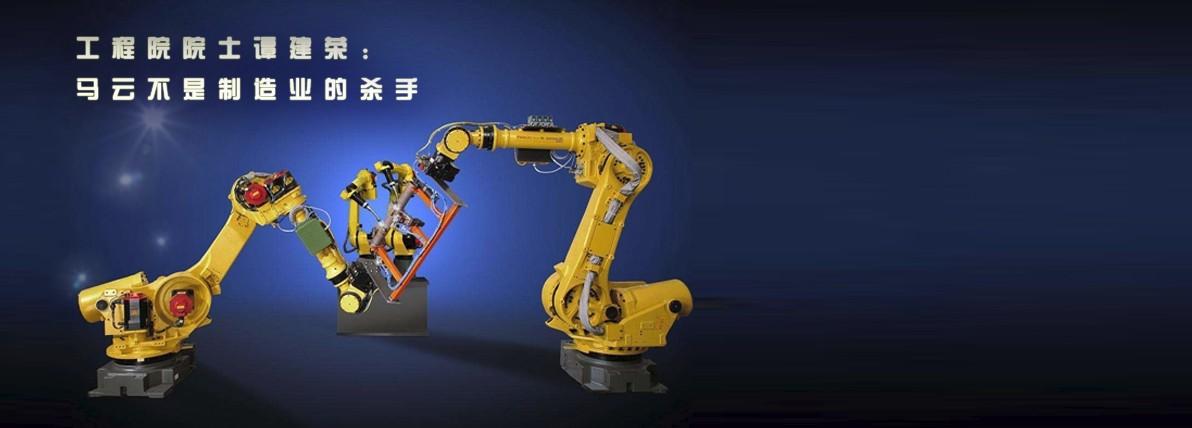 易造机器人网
