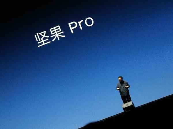 罗永浩表示坚果Pro实际上就是T3 M1是个灾难产品-蜂巢网